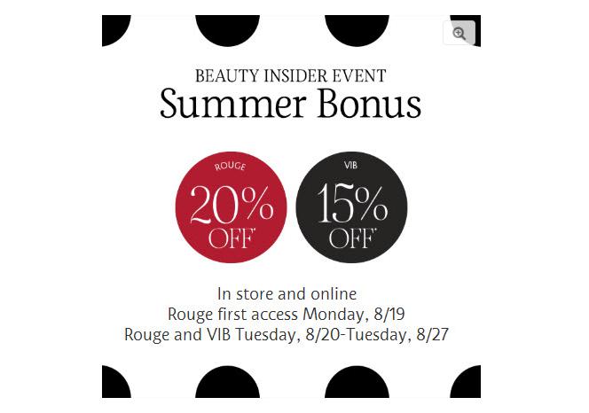 sephora summer bonus sale info